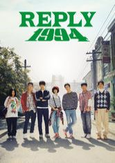 Reply 1994